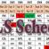2015 MLS Schedule Chart